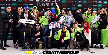 nofactgroup 10 years